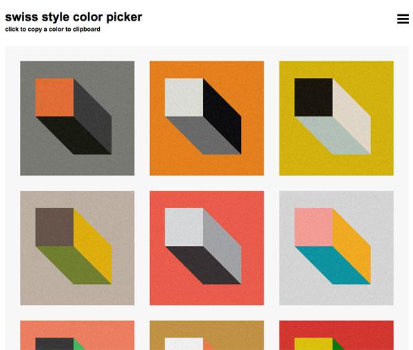 スタイリッシュで洗練されたスイススタイルのカラー・配色を利用できる「Swiss Style Color Picker」