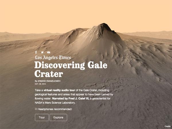 息抜きに火星ツアーに出かけよう!火星をバーチャル・ツアーできるDiscovering Gale Crater