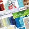 2016年春夏の流行色・トレンドカラーをCMYK/RGB/HEXでご紹介!国際見本市SpinExpo発表の流行色・トレンドカラー